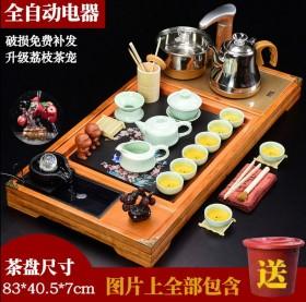 28件套功夫茶具套装家用整套陶瓷带电磁炉热水壶锅