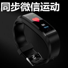微信同步运动多功能智能手环男女血压心率睡眠计步手表