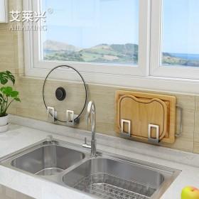 锅盖架菜板砧板架免打孔不锈钢厨房置物架收纳架