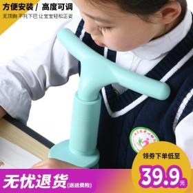 儿童坐姿纠正器小学生写字防近视保护器防驼背视力保护