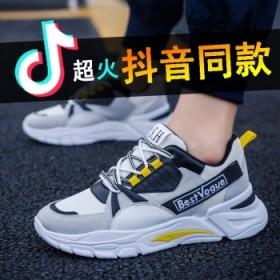 新款春季男鞋子韩版潮流网红百搭青少年运动休闲老爹潮