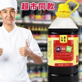 特技酱油 5斤装 大包装