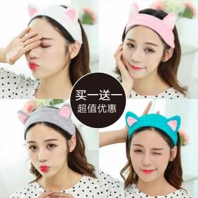 可爱猫耳朵洗脸发带韩版头饰发箍女宽边头箍发饰
