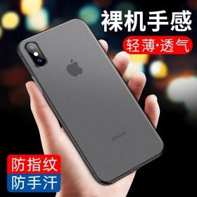 苹果x手机壳iphone11Pro/xr/xs磨砂