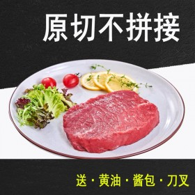 3斤整切原切调理菲力牛排家庭套餐儿童新鲜牛排黑椒牛