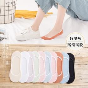 【1双】夏季船袜女 全棉浅口隐形袜子薄款硅胶