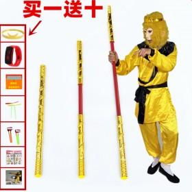 西游儿童玩具伸缩金箍棒表演道具