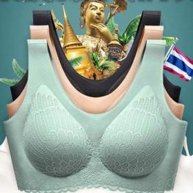 泰国乳胶内衣无痕蕾丝性感小胸聚拢显胸文胸无钢圈防下