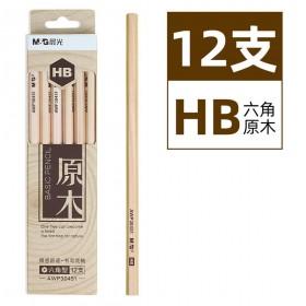 拍套餐下单12支晨光原木HB铅笔