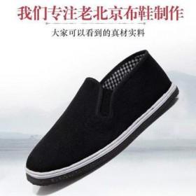 布鞋男老北京男千层底手工黑布鞋防滑耐磨劳动布鞋单鞋