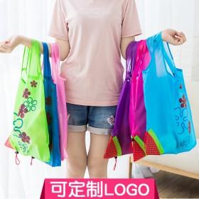 创意草莓购物袋 家用便携 折叠袋子 手提袋 环