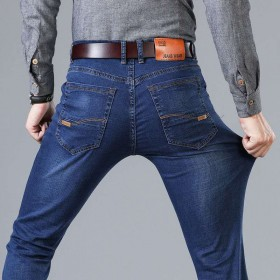 夏季薄款裤子男宽松大码牛仔裤弹力休闲直筒裤长裤