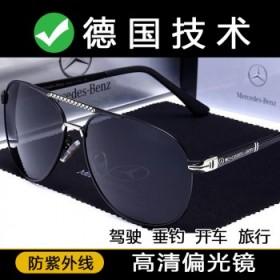奔驰4S店同款偏光男太阳镜驾驶墨镜网红开车专用眼镜