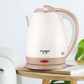 半球电热水壶开水壶保温不锈钢热水壶家用自动断电电烧