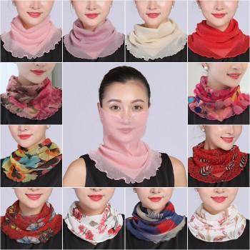 2条装】韩版丝巾长雪纺围巾小围脖印花纱巾防晒沙滩巾