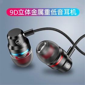 重低音金属耳机适用华为小米苹果通用耳机