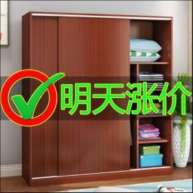 衣柜推拉门组装收纳柜子简约现代经济型移门实木质2门