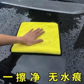 擦车布专用巾不掉毛不留痕汽车玻璃吸水抹布加厚毛巾