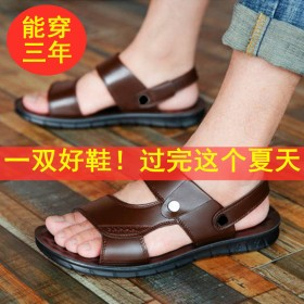 【厂家亏本】新款沙滩鞋夏季男士凉拖鞋夏天软底男鞋透