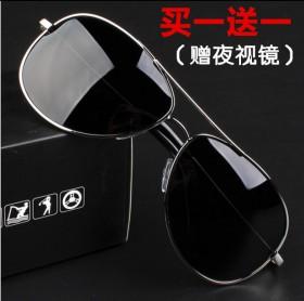 男女偏光太阳镜买一送一同款平光镜墨镜太阳眼镜蛤蟆镜