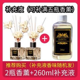空气清新剂家用卧室内香薰厕所除臭卫生间固体清香剂