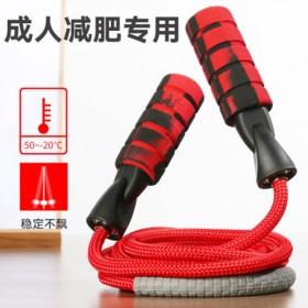 跳绳成人学生中考专用网红棉绳不打结减肚子收腹健身运