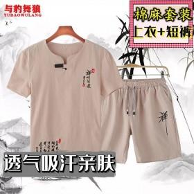男士棉麻套装短袖T恤夏季宽松套头圆领中国风透气休闲