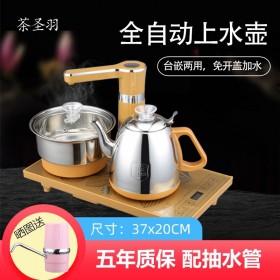 自动上水电热烧水壶家用不锈钢电热保温一体泡茶专用茶