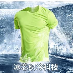 夏季薄款运动t恤男宽松快干透气健身衣跑步篮球短袖速