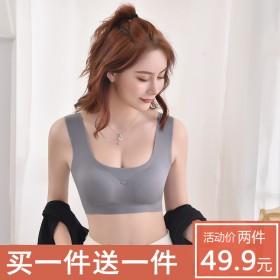 买一送一日本冰丝一片式无痕内衣女无钢圈文胸