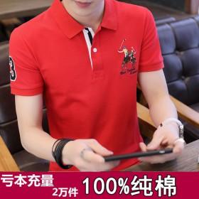 纯棉短袖男士T恤夏季潮流男装衬衫领POLO衫半袖