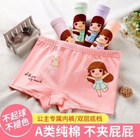 (4条精品装)女童儿童内裤95棉质女孩小中大童宝宝