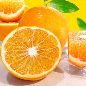 胡柚新鲜黄心柚子当季水果西柚正宗孕妇带箱10斤果园