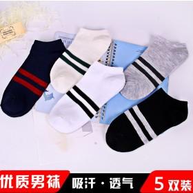 5双装男士袜子春夏季短袜低帮学生防臭条纹运动袜