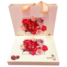 3盒云南黑糖老红糖盒装纯手工特产