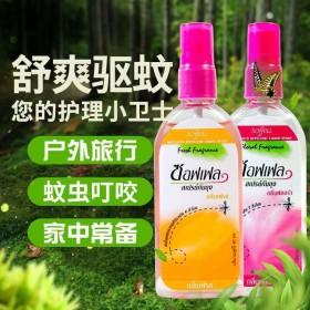 2瓶80ml泰国驱蚊水soffell孕妇儿童防蚊液