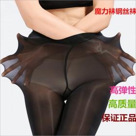 【2条装】魔力袜 高弹丝滑钢丝袜春夏光腿神器防勾丝