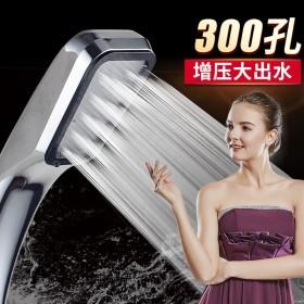 300孔加压淋雨淋浴花洒喷头套装家用洗澡增压