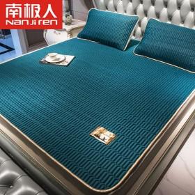 南极人泰国乳胶凉席三件套空调软席子床单枕套