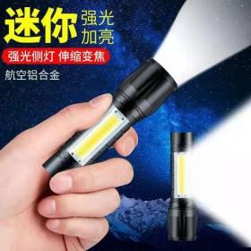 强光手电筒可充电远射家用多功能充电宝户外迷你便携