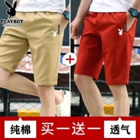 花花公子2件装夏季裤子男纯棉新款短裤男中裤