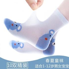 5双 儿童袜子夏季薄款男女童网眼透气