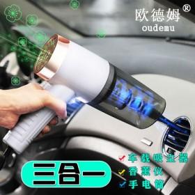 车载吸尘器120W超大功率车用干湿两用汽车吸尘器