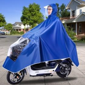 雨衣电动车摩托车雨加大加厚男女士成人雨衣护脸遮脚防