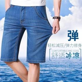 南极人牛仔短裤难受裤子中裤夏季薄款休闲裤五分裤