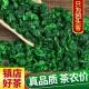 3斤特价安溪铁观音茶叶浓香型散茶1500g源产地发  2670327