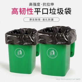 大号垃圾袋加厚黑色平口酒店物业环卫家用超大分类塑料