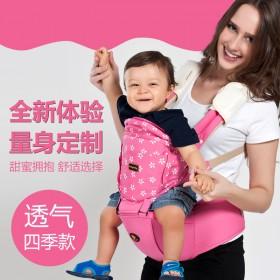 抱婴腰凳多功能四季婴儿背带前后两用宝宝背袋轻便透气