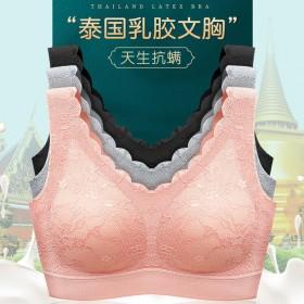 泰国乳胶女士运动内衣无痕无钢圈聚拢文胸薄款胸罩