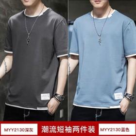 2件装棉夏季两件短袖t恤男士韩版宽松潮流上衣